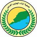 جمعية أبناء الجنوب العربي ترحب بإعلان المجلس الانتقالي الجنوبي