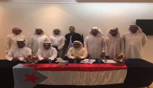 الهيئة التنسيقية للجالية الجنوبية بدولة الكويت تبارك اعلان #المجلس_السياسي_الجنوبي