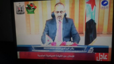 محافظ سقطرى يبارك تشكيل المجلس الانتقالي الجنوبي
