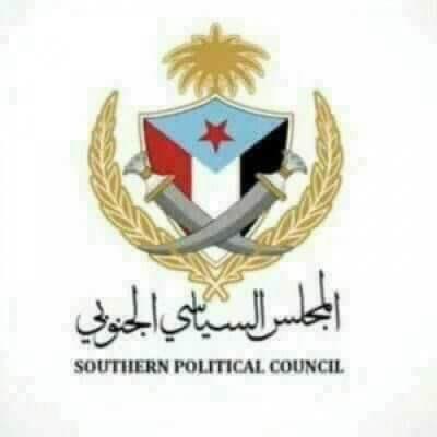 ملتقى عيفر الشبابي والطلابي يبارك اعلان المجلس الجنوبي