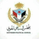 رئيس ملتقى عدن التضامني يفصح عن تأييده لتشكيلة المجلس الجنوبي الانتقالي التي اعلن عنها اليوم في عدن