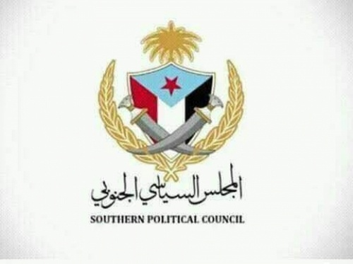 تجمع الاحرار الجنوبيين يبارك إعلان قيادة سياسية جنوبية