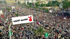 اجتماع سعودي إماراتي يمني لاحتواء أزمة المجلس الانتقالي الجنوبي