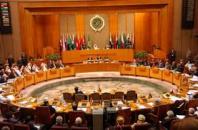 الجامعة العربية تؤيد إعلان مجلس انتقالي في جنوب اليمن