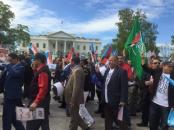 جنوبيون يتظاهرون امام البيت الأبيض لتاييد المجلس الانتقالي