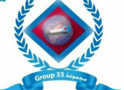مجموعة 33 الجنوبية تدعم مليونية 21مايو بثلاثة مليون ريال يمني