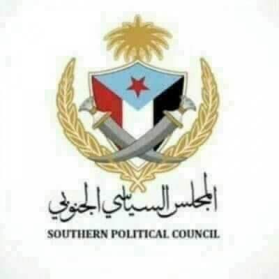 أنباء عن تأييد عربي ودولي للمجلس الانتقالي الجنوبي