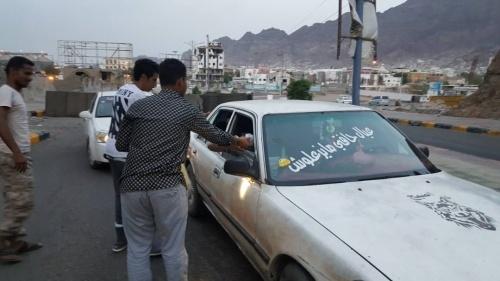 برعاية اللواء/عيدروس الزبيدي رئيس المجلس الانتقالي الجنوبي المجلس المحلي لشباب العاصمة عدن يدشن حملة (إفطار صائم)
