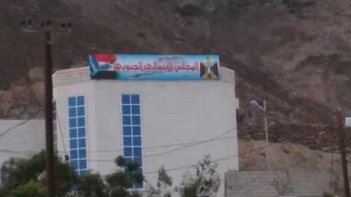 المجلس الانتقالي الجنوبي يدين عملية حضرموت الإرهابية ويشيد بدور قوات النخبة الحضرمية في مكافحة الإرهاب.