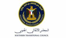 المجلس الانتقالي الجنوبي يعزي  في شهداء الحج الأكبر في بيحان شبوة