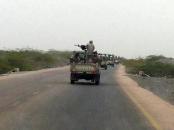Al Awlaqi : Yemeni Muslim Brotherhood Must Be Eradicated