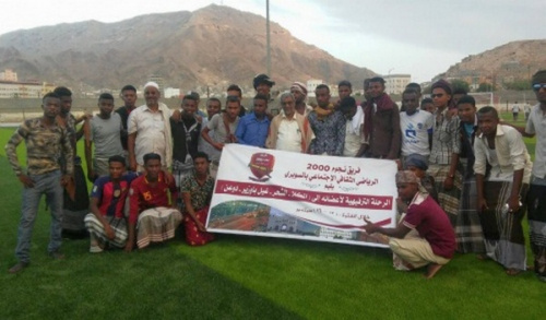 Bamo'alem Meets  'Alnojoom 2000' Sports Club