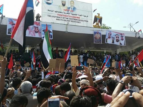 Aden's Historic Statement