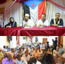 A  Special Committee to Organize the Official Festivities in the South
