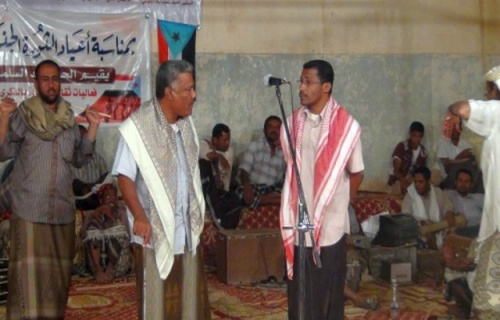 Formation of a Preparatory committee to Mark the 54th Anniversary of the Glorious 14 October Revolution in Wadi Hadramout