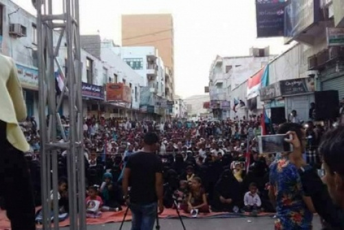 Hadramout responds to the Southern Transition Council call and starts celebrating the Revolution Day