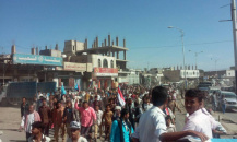Unprecedented Crowds in al-Dale`a Respond to the Southern Transition Council Invitation