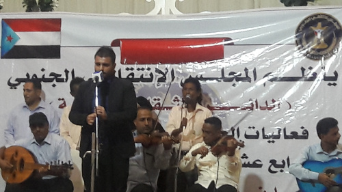 Festive Events Continue in Aden