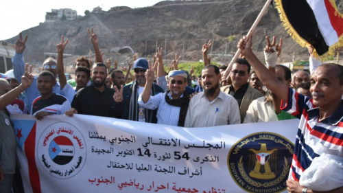 The President of the Southern Transitional Council and his Deputy Inaugurate a Marathon Race in Aden