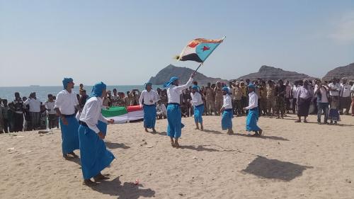Little Aden Celebrates the October Revolution