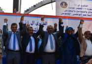 President of the Southern Transitional Council Al-Zubaidi Announces the Establishment of the National Assembly