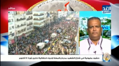 Shatara Thanks 'AlGhad Al Mushreq' for its Distinguished Media Coverage of the October Festivities.