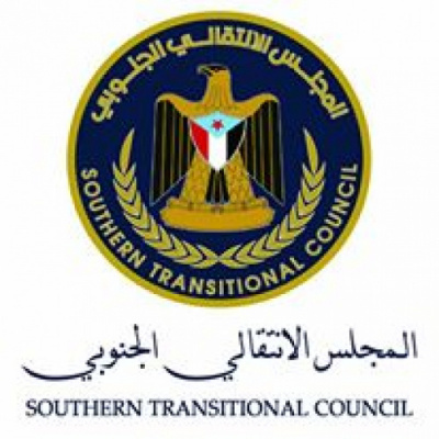 The Southern Transitional Council offers its Condolences to the United Arab Emirates for the Martyrdom of Two Pilots