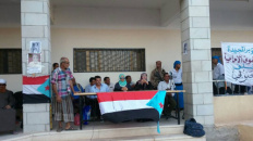 The Southern Transition Council Pays homage to the Veterans of the Revolution in Radfan