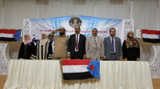 The STC inaugurates the National Assembly for Aden Governorate