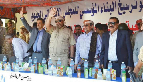 Al-Zubaidi Inaugurates the National Assembly and the Local STC Headquarter in Shabwa