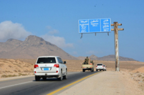 Al Mahara Welcomes the Southern Transitional Council
