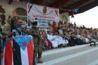 President Al-Zubaidi Inaugurates the National Assembly and the Local STC Headquarters in Al-Mahra