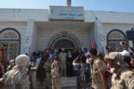 Al Zubaidi Visits Al Mihdhar  Museum in Al Shehr