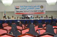 Al-Zubaidi Meets Leaders of the Female Sectors in Hadramout
