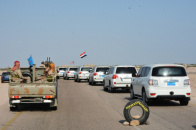 President Al-Zubaidi and Members of the Transitional Council Return to Aden