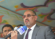 The STC Continues  Inaugurating its National Assemblies with a Great Festival in Abyan Governorate