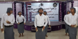 The Transitional Council Sponsors a Youth Ceremony in Aden