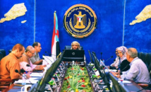 The STC Presidency Discusses the Final Preparations for Celebrating the Independence Day