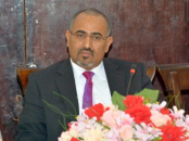 President Al-Zubaidi Issues a Resolution on the Formation of the National Assembly