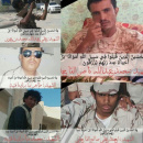 Lamlas Offers his Condolences on the Martyrdom of Five Members of Shabwa Elite Forces