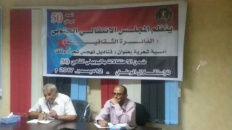 The STC Cultural Department Organizes a Poetry Evening in Aden
