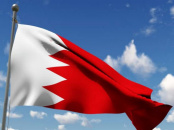 The Southern Transitional Council Congratulates Bahrain on National Days