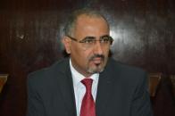 Al Zubaidi Praises the Victories Achieved in Baihan