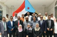 The Southern National Assembly Holds its First Session in Aden