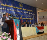 Al-Khubji Reviews the Political Report of the Southern National Assembly