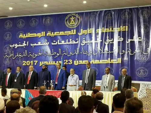 Al Zubaidi Inaugurates the First Meeting of the National Assembly in Aden