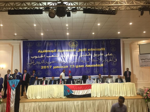 The US-based STC Foreign Affairs Office Congratulates the STC Presidency on the Inaugural Session of the National Assembly