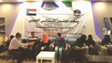 The Cultural Department Organizes Anti-Regionalism Workshop