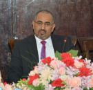 President Al-Zubaidi Issues a Resolution on the Formation of the STC Local Headquarters in Lahj