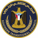 The STC Executive Body in Hadramout Holds its First Meeting